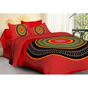 Generic Cotton Double Bed Sheet with 2 Pillow Covers (Color:Red)